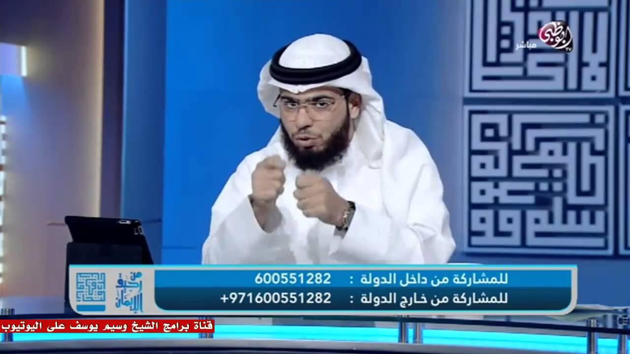    من رحيق الإيمان    الحلقة ( 41 )    18/05/2015    وسيم يوسف    ج1    الربا   
