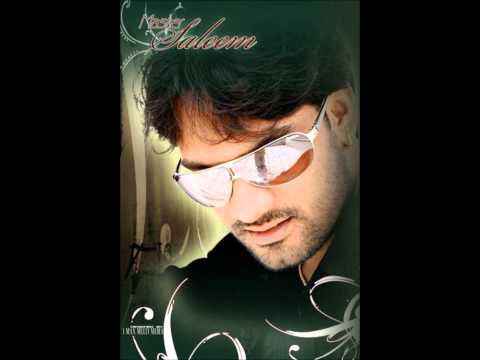 Tu Badli Soo Waar by Master Saleem