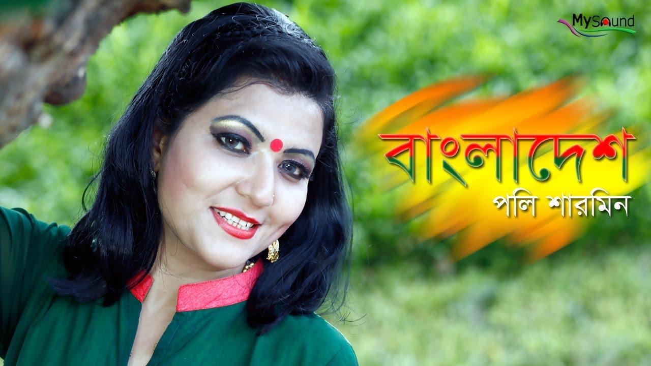 Bangladesh Xise