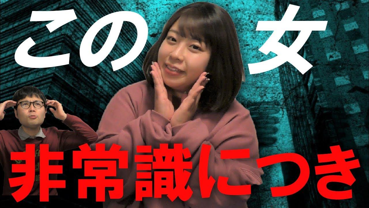 【天才】餅田コシヒカリの常識力クイズの答えが意味不明過ぎた...【駆け抜けて軽トラ】