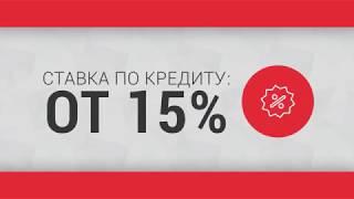 Потребительские кредиты в Беларуси(, 2018-10-17T08:56:54.000Z)