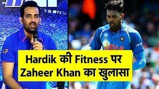 IPL2019: Zaheer Khan ने कहा Hardik चोट पर ध्यान नहीं देंगे तो मुश्किल और बढ़ेगी | MI | Sports Tak