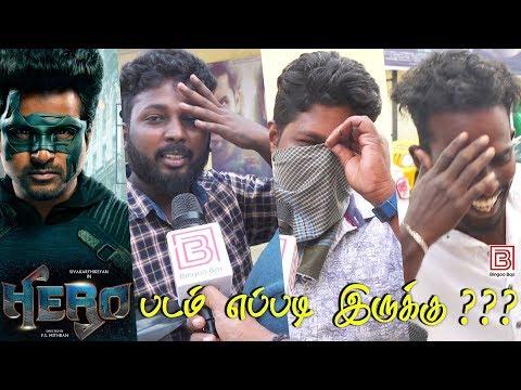 Hero Public Review | Hero Review | Hero Movie Review | Sivakarthikeyan | SK | Arjun | PS Mithran