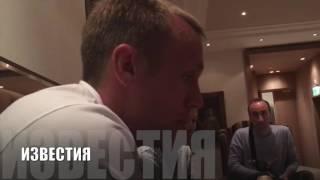 """Денис Глушаков: """"Мы - непредсказуемая сборная"""""""