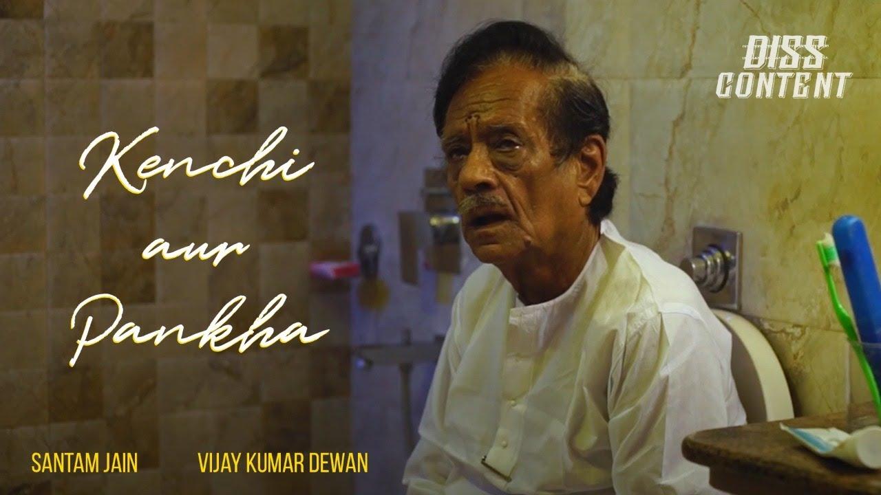 Kenchi Aur Pankha   Short Film of the Day