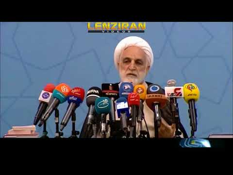 Mohseni Ejei reveal name of Gold coin dealer & his son