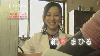 [TV/1080pHD] 放送日時:3月5日~四夜連続 24時45分~24時50分 話題の映...