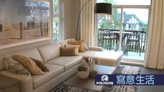 SOLD OUT! Farrington Park - Parkside Townhomes in Coquitlam by Polygon