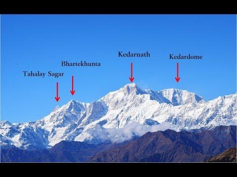 Baixar Garhwal Himalaya - Download Garhwal Himalaya | DL Músicas