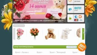 Готовый интернет магазин цветов - Payolashop.ru(, 2012-07-13T08:56:03.000Z)