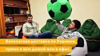 видео Где купить мяч