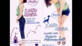 三浦理恵子 - アリガト