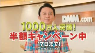 Japanese Commercial Logos of the 1980
