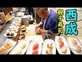 西成立ち食い寿司【親子寿司】回転寿司とは違う味