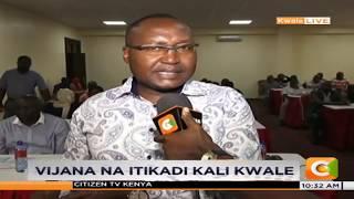 Vijana Kwale kuhamasishwa juu ya ugaidi #SemaNaCitizen