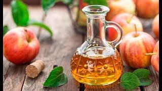 10 فوائد لخل التفاح ستتمنى لو كنت تعرفها من قبل... مدهش حقا !