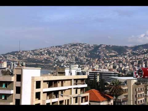 Bil Residence - Hotel in Jounieh, Lebanon