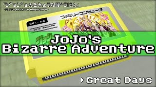 Great Days/ジョジョの奇妙な冒険 8bit