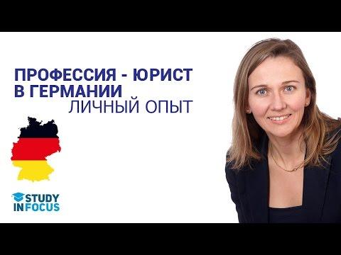 Работа в Ставрополе - 2634 свежих вакансий от прямых