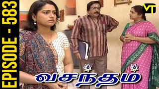 Vasantham Episode 583 | Vijayalakshmi | Old Tamil Serials | Sun TV Serials | Vision Time
