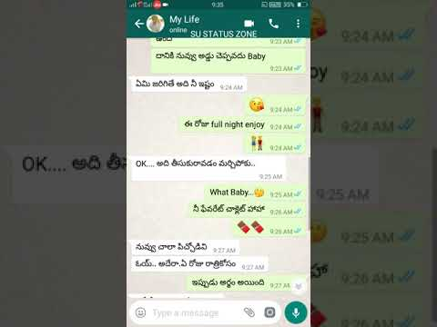 Whatsapp chatting in Telugu || First Night conservation B/w