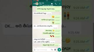 Whatsapp chatting in Telugu    First Night conservation B/w BF &GF ~ SU STATUS ZONE