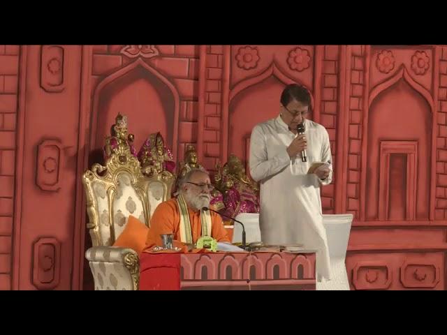 Param Pujye Brahmrishi Shree Kumar Swamiji's DWARKA  Samagam 28th April   2018  Day-1