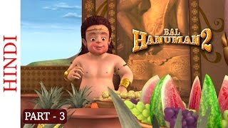 Bal Hanuman 2 - Part 3 Of 7- Kids Favourite  3D movie