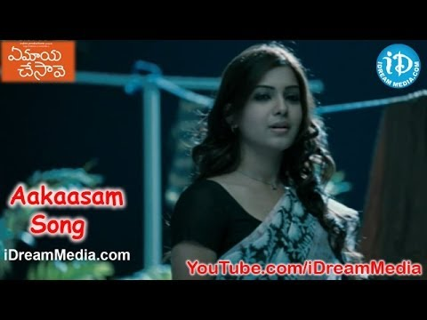 Aakaasam Song - Ye Maaya Chesave Movie Songs - Naga Chaitanya - Samantha