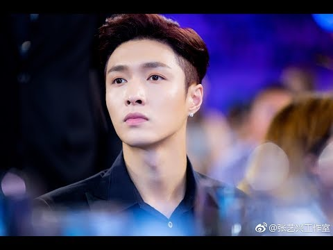 170909 2017 芭莎明星慈善夜 Bazaar Charity Night 张艺兴 Zhang Yixing LAY Cut