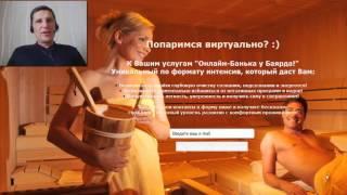 """Приглашение на """"Онлайн-баньку у Баярда"""" (Интенсив. 12 практик по очистке сознания и подсознания)"""