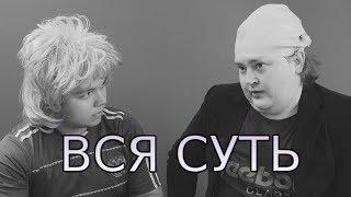 RED21 КОРОТКО О СИТУАЦИИ В СТРАНЕ - САМОЕ ГЛАВНОЕ ...