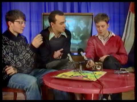 «Вова Синий». 09-11-1991