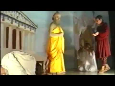 Από τον Σωκράτη στον Αλέξανδρο (1995 )  From Socrates to Alexander the Great
