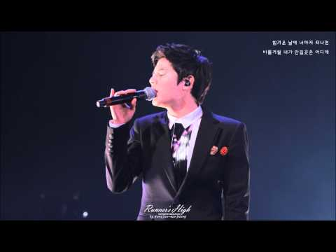 [AUDIO]131203 ZE:A 동준 - 내사랑 내곁에 (Fukuoka concert)