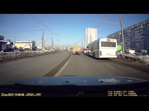 Datakam G5-REAL MAX-BF (День, город, солнечно)