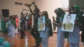 National Song Children Library Complex Musical Show 14 Aug 2009 Lahore Pakistan