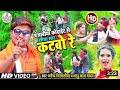 हमरा माल के छुवे कोदारी से कटबौ रे Dharmendra nirmaliya hit video|hamra mal chhuve kodari se katbo r