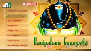 Hdvidz in Kanipakam Ganapathi   Telugu  Devotional Album   Lord Ganesha  Vinayaka Songs