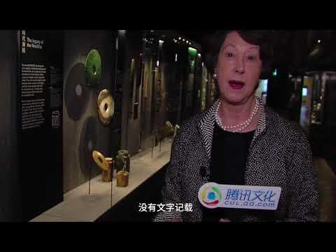 20180308 大英博物馆中国玉器收藏 British Museum Chinese Jade Collection