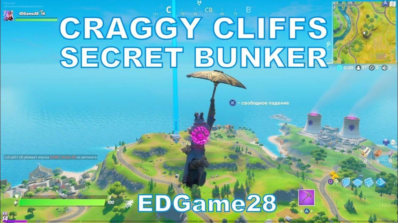 Fortnite Secret Cliff Location Craggy Cliffs Secret Bunker Fortnite Chapter 2 Season 2 Youtube