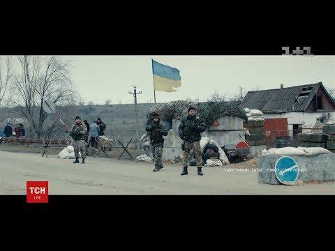В український прокат
