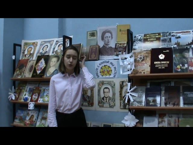 Изображение предпросмотра прочтения – ЕвгенияНаумова читает отрывок изпроизведения «На поле Куликовом» А.А.Блока