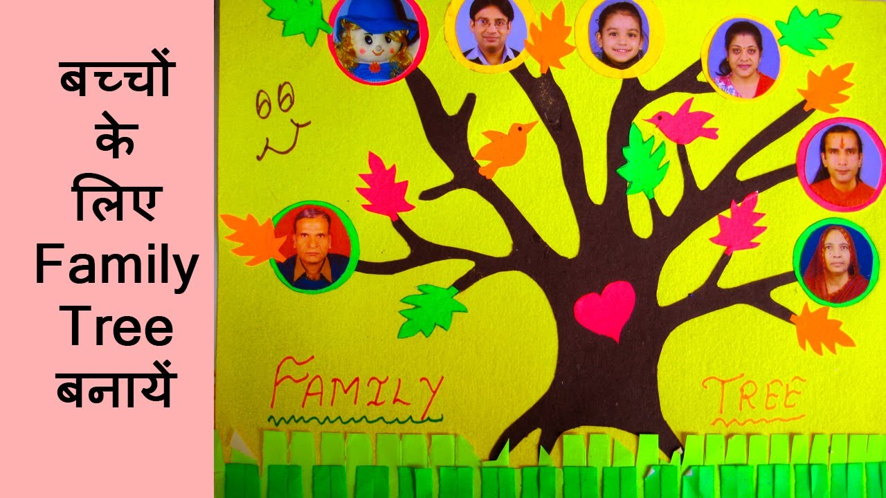 How to make  family tree for kids project year paper craft scrapbook ideas by sonia goyal youtube also rh