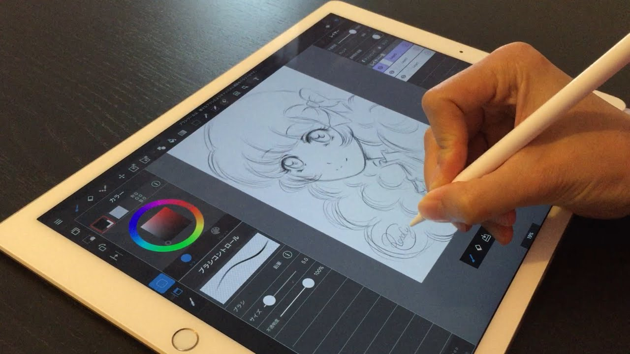 Ipad Pro & Apple Pencil  First Tests Of Illustration #1  App Medibang   Miss Volume  Youtube