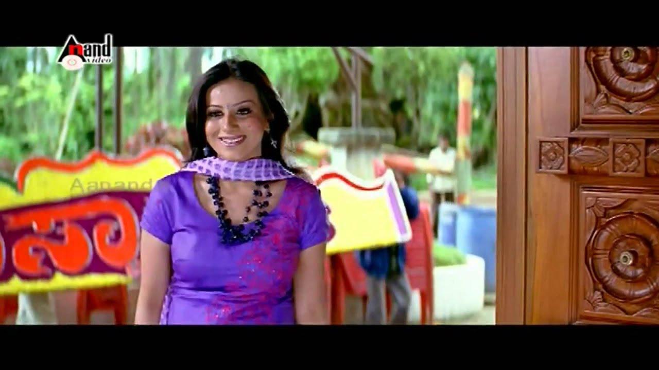 kunidu kunidu baare | KannadaMasti Net Lyrics, Song Meanings