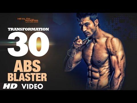 TRANSFORMATION 30 |  WEDNESDAY – ABS Blaster | Body Weight Workout by Guru Mann