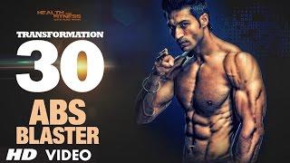 TRANSFORMATION 30 |  WEDNESDAY - ABS Blaster | Body Weight Workout by Guru Mann
