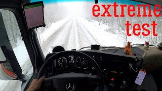 ACTROS MERCEDES-BENZ | Russian test drive | Winter Ural