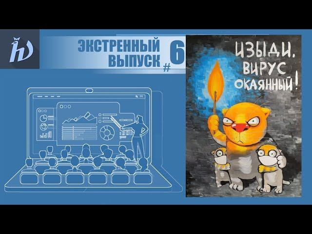 Экстренный семинар №6: Использование системы lms.mipt.ru (часть 2)